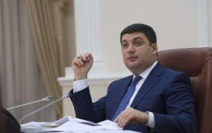 Гройсмaн подсчитал потери от блокады Донбасса