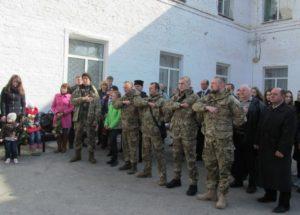 В Васильевке открыли мемориальную доску герою АТО - ФОТО
