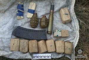 На Запорожье изъяли очередную партию боеприпасов и взрывчатки - ФОТО