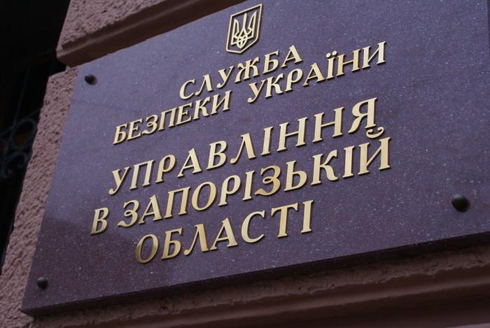 Сотрудники СБУ задержали в Запорожье боевика «ДНР», собиравшего информацию для российских спецслужб