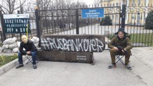 В Запорожье активисты заблокировали центральное отделение российского банка - ФОТО