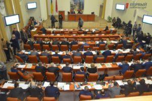 Какие петиции поддержали запорожские депутаты - СПИСОК