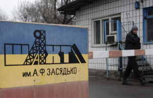 Боевики ввели внешнее управление на предприятиях украинской юрисдикции