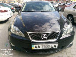 В Запорожье задержали Lexus с поддельными документами - ФОТО