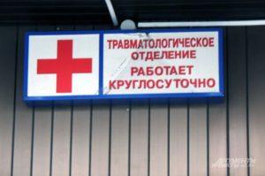 В Запорожской области на рынке избили женщину