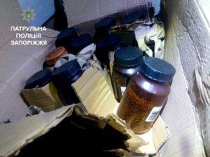Запорожские полицейские случайно обнаружили нарколабораторию - ФОТО