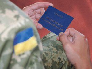 В Запорожской области более 200 АТОшников не обеспечены жильем