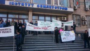 Землю советам: в Запорожье селяне митингуют под стенами Госгеокадастра - ФОТО