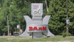 Руководитель ЗАлКа попал под домашний арест за продажу платиновых изделий лаборатории