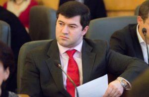 Насирову сопутствует удача: судья заявил, что сегодня не будут рассматривать меры пресечения для главы ГФС