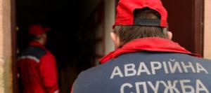 В Запорожье закупят оборудование для муниципальной аварийной службы на сумму почти в 2 миллиона гривен