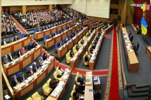 Депутаты областного совета подготовили обращение к президенту с требованием остановить энергетическую блокаду - ДОКУМЕНТ