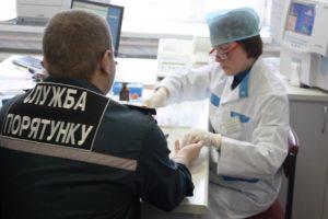 Запорожские спасатели приняли участие во флешмобе #22blood_donors - ФОТО, ВИДЕО
