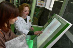В запорожских больницах отменят запись по талончикам и внедрят электронную очередь