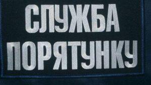 В Бердянську сталась пожежа: загинула літня людина