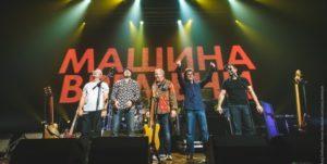 В Запорожье состоится концерт