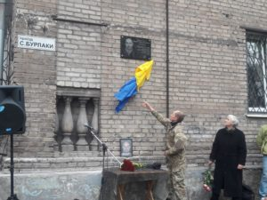 В Запорожье открыли мемориальную доску в честь погибшего воина АТО - ФОТО