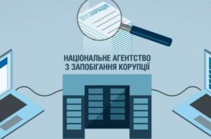 В НАПК обещают найти решение проблемы с работой реестра электронных деклараций