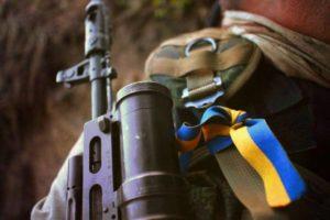 Из-за обстрелов в зоне АТО погиб запорожец