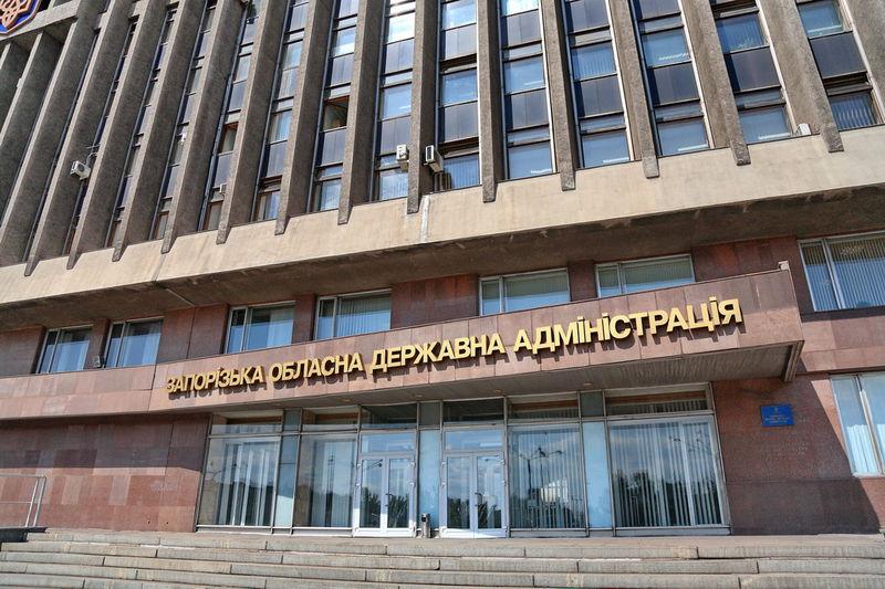 Сотрудника Запорожской облгосадминистрации уличили в коррупционном правонарушении