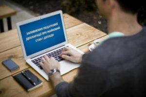 Всех украинцев могут заставить декларировать доходы и отчитываться о тратах