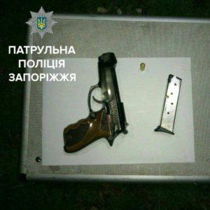 В Запорожье мужчина приехал к бывшей жене с пистолетом - ФОТО