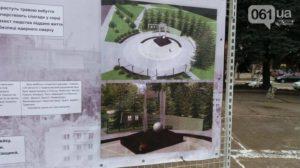 Стало известно, когда в Запорожье начнется строительство памятника чернобыльцам