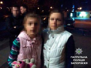 В Запорожье пропали три ребенка - ФОТО