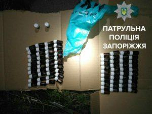 Появилось видео задержания в Запорожье наркоторговцев из соседней области - ВИДЕО