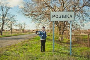 В одном из районов Запорожской области блокируют средства депутатского фонда