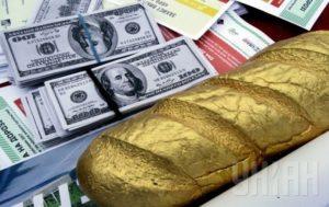 Украина возглавила рейтинг коррупционных стран