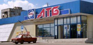 В Запорожской области разыскали мужчину, который «заминировал» супермаркет