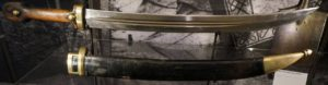 В музее-усадьбе «замок Попова»обнаружили древний кинжал - ФОТО