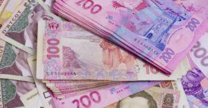 Крупный бизнес Запорожья пополнил местный бюджет почти на полмиллиарда гривен