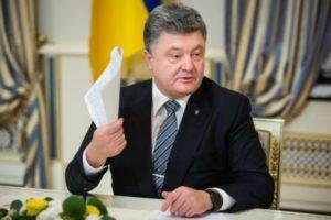 Порошенко уволил главу одной из райгосадминистраций в Запорожской области