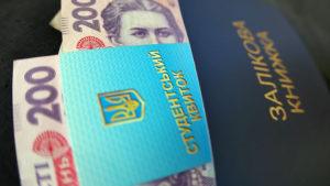 В Запорожье сыну шахтера вернули 35 тысяч гривен недоплаченной стипендии