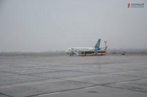 В запорожском аэропорту отменили все рейсы из-за непогоды