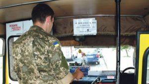 В Запорожье произошла драка между участниками АТО и водителем маршрутки - ВИДЕО