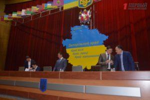 Апрельская сессия Запорожского областного совета в лицах - ФОТО