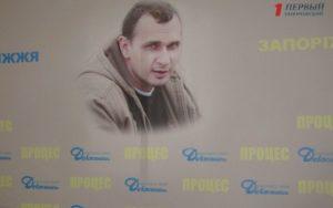 В Запорожье прошла акция в поддержку режиссера Олега Сенцова