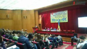 В Запорожье стартовал областной молодежный форум - ФОТО