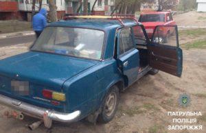 В Запорожье пьяный мужчина пытался угнать машину, потому что замерз - ФОТО