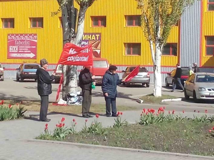 В Запорожской области коммунисты отметили день рождения Ленина - ФОТО