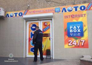 В Запорожской области накрыли четыре игорных заведения - ФОТО