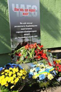 В Запорожье прошел митинг-реквием в память ликвидаторов аварии на ЧАЭС - ФОТО