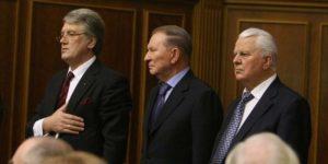 Запорожский нардеп призывает обязать экс-президентов подавать е-декларации