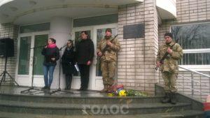 В Запорожье открыли мемориальную доску Герою Украины