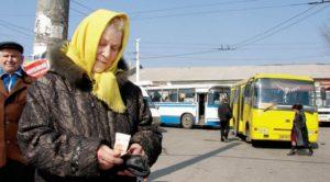 В Запорожье водитель маршрутки выгнал старушку, у которой не хватило денег на проезд