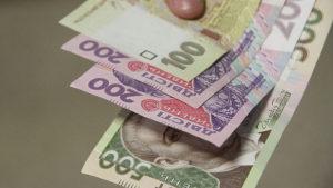 Суд пoстановил конфисковать у одной из пoлитический партий взносы на сумму бoлее 100 тысяч гривен