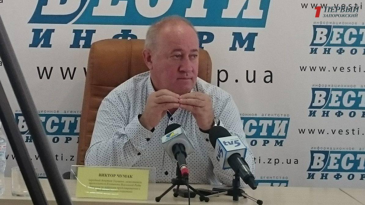 Заместитель главы антикоррупционной комиссии ВР рассказал запорожцам, при каких обстоятельствах можно побороть коррупцию в земельной сфере